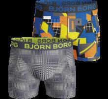 Sport Check boxershorts
