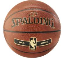 Nba Gold In/Out basketboll