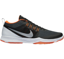 Nike Zoom Domination träningsskor