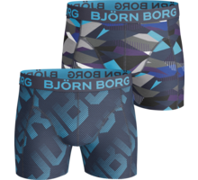 BJÖ 2p SHORTS BB LOGO DOTTED & BB STRIPED CAMO