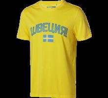 Game VM Print Russia M t-shirt