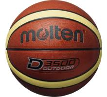 Libertia 7 basketboll